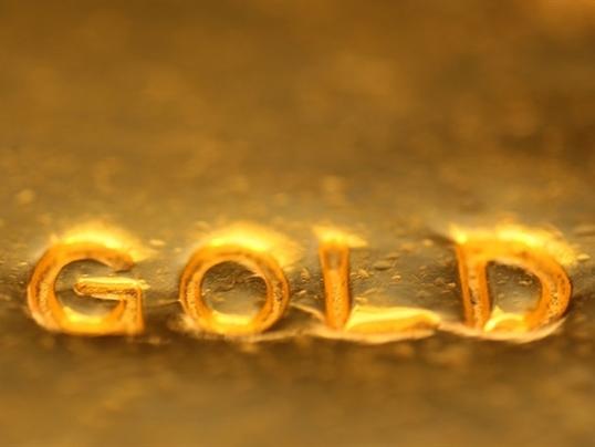 Giới đầu tư lạc quan về giá vàng tuần tới, dự đoán đạt trên 1.100 USD/ounce