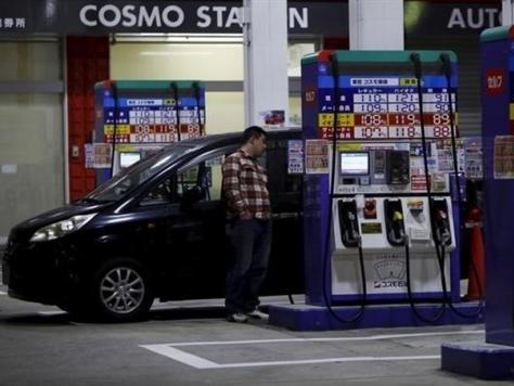 World Bank hạ dự báo giá dầu năm 2016