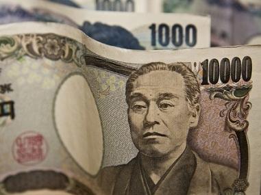 Nhật Bản áp dụng lãi suất âm