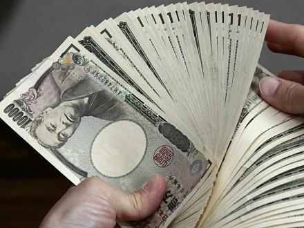 Yên Nhật giảm hơn 2% khi BOJ áp dụng lãi suất âm