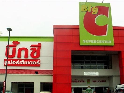 Big C Thái Lan được bán với giá 3,5 tỷ USD