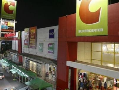"""Tập đoàn Casino """"trao tay"""" chuỗi siêu thị Big C Thái Lan với giá 3,5 tỷ USD"""