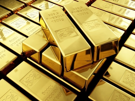 Giá vàng tăng phiên thứ 5 liên tiếp, quanh mốc 1.200 USD/ounce