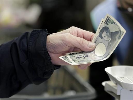 Người Nhật gửi tiết kiệm triệu USD, lãi 10 USD