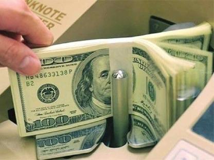 USD tăng so với euro nhưng giảm so với yên và franc Thụy Sỹ