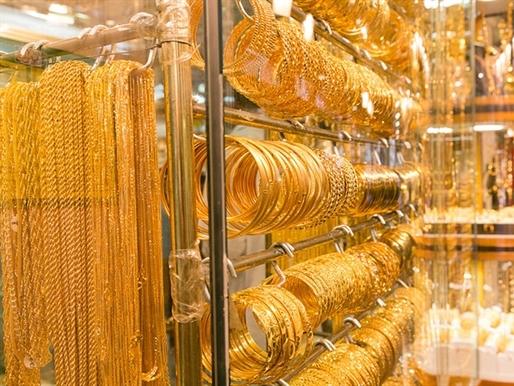 Giá vàng lên cao nhất gần một năm, vượt 1.250 USD/ounce