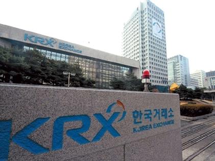 Hàn Quốc sắp bán hệ thống giao dịch chứng khoán sang Việt Nam