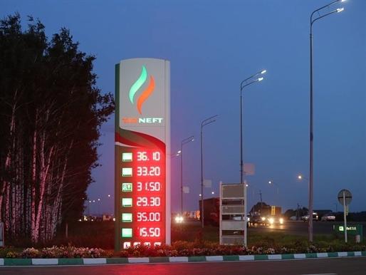 Giá dầu có thể đã chạm đáy