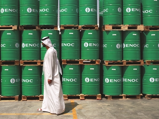Thị trường dầu thế giới: Khi nào cầu sẽ chạm đỉnh?