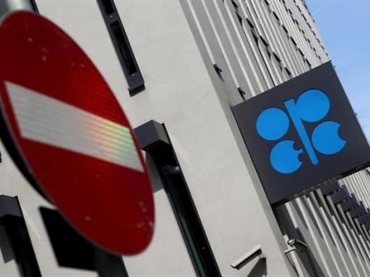 OPEC vẫn họp bàn về sản lượng dù có hay không có Iran