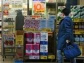 Lạm phát tại Nhật Bản lại quay về mức zero