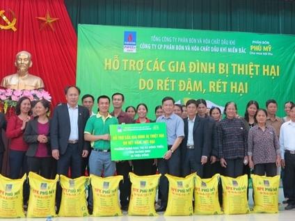 PVFCCo hỗ trợ 5 tỷ đồng  cho nạn nhân thiên tai xâm nhập mặn, khô hạn, rét đậm rét hại