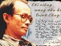 Về các ca khúc đầu tay của Trịnh