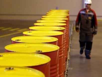 Giá dầu tăng do cháy rừng ở Canada và xung đột tại Libya