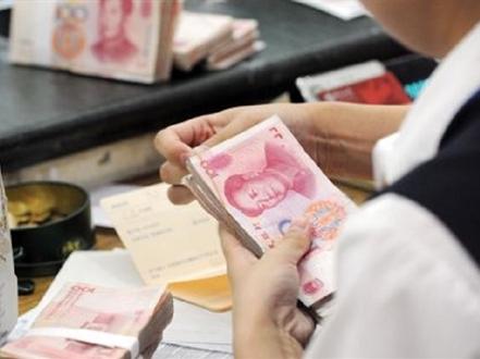 Trung Quốc hạ giá nhân dân tệ xuống đáy 5 năm