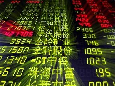 Chứng khoán Trung Quốc xuống thấp nhất 3 tháng