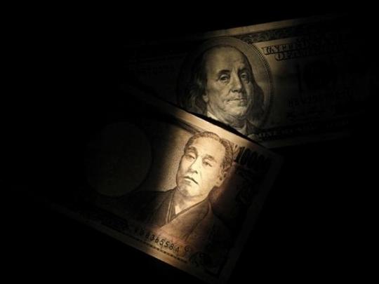 USD xuống thấp nhất 2 tuần so với yên