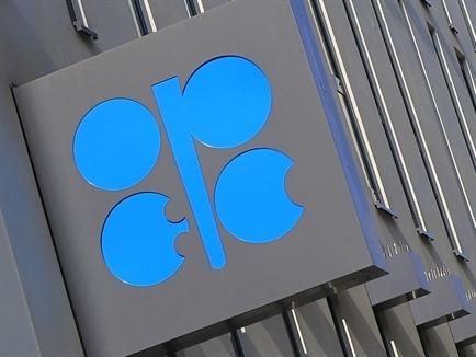 OPEC quyết định không giảm sản lượng dầu