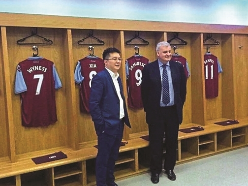 Tỷ phú châu Á đổ tiền mua câu lạc bộ bóng đá châu Âu