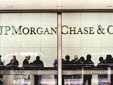 Ngân hàng toàn cầu thoái lui