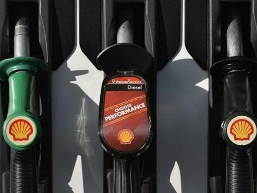 Giá dầu xuống thấp nhất 1 tuần do lo ngại về nhu cầu, sản lượng