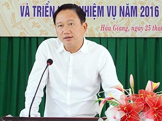 Ông Trịnh Xuân Thanh không còn là phó chủ tịch tỉnh Hậu Giang