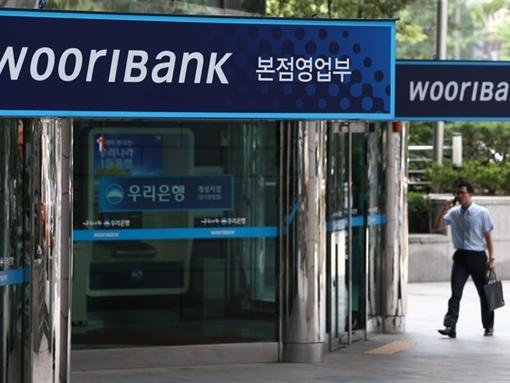 Thêm một ngân hàng 100% vốn nước ngoài sắp được thành lập tại Việt Nam