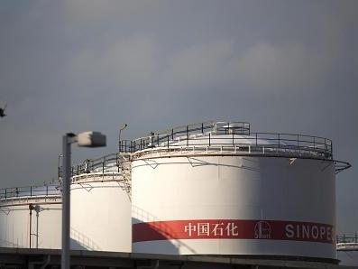 Nga tiếp tục là nước cung cấp dầu thô lớn nhất cho Trung Quốc