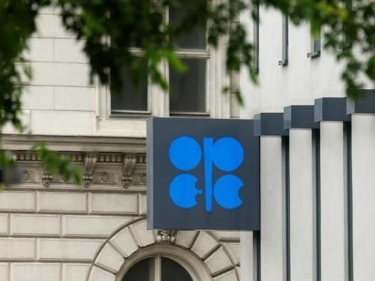 Sản lượng dầu OPEC lập kỷ lục mới