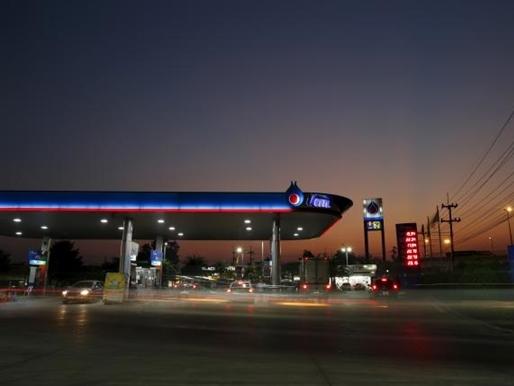 Giá dầu giảm do cầu yếu bất chấp bình luận lạc quan của Arab Saudi