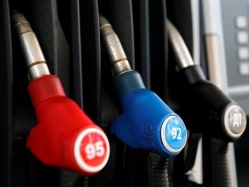Giá dầu tăng do giới đầu tư săn hàng giảm giá