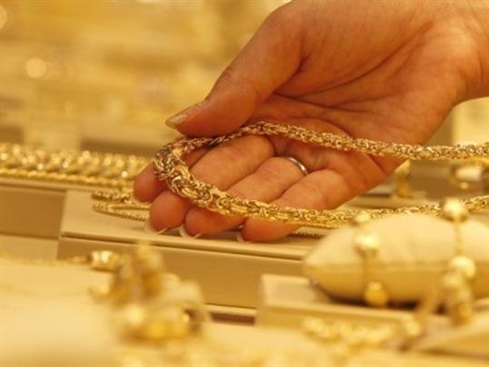 Giá vàng trong nước tiếp tục lao dốc