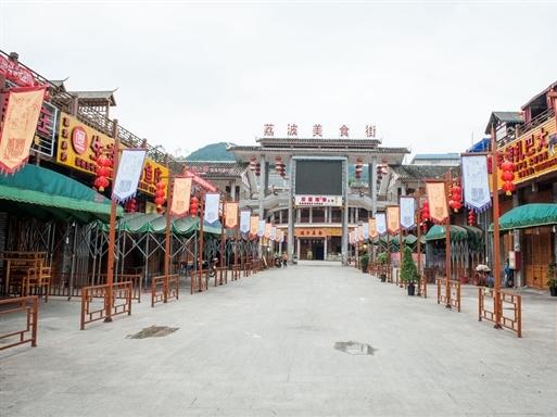Công nhân Trung Quốc bỏ nhà máy về quê khởi nghiệp
