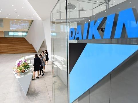 Daikin chi 94 triệu USD xây nhà máy sản xuất máy điều hòa tại Việt Nam