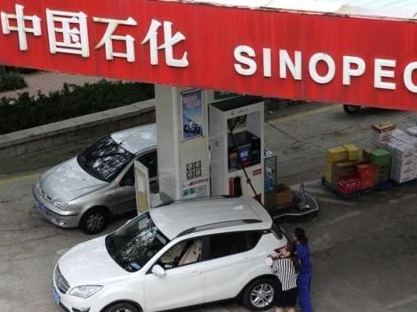 Giá dầu quay đầu giảm do lo ngại thừa cung