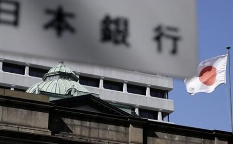 Ngân hàng trung ương Nhật Bản có quyết định kích thích đầy mạo hiểm?