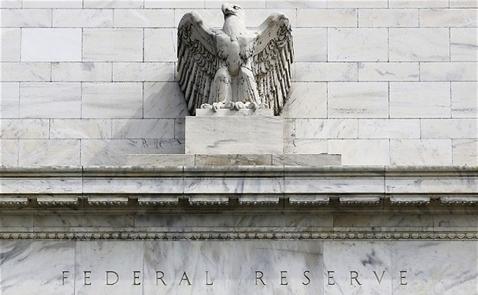Fed để ngỏ khả năng tăng lãi suất đến tận tháng 9
