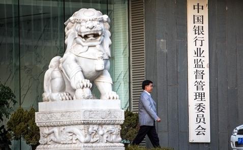 """Trung Quốc tìm cách trấn áp công cụ """"tín dụng đen"""""""