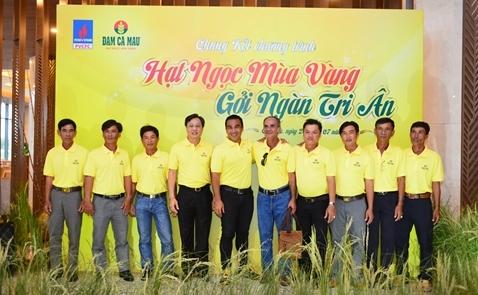 Đạm Cà Mau tổ chức chung kết chương trình