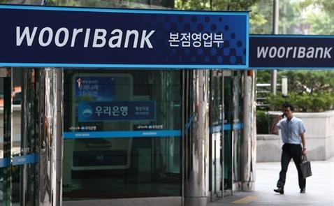 Woori Bank được phép mở ngân hàng 100% vốn tại Việt Nam