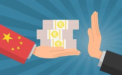 Trung Quốc vướng rào chắn khi vung tiền mua công ty ngoại