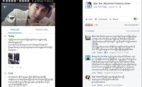 Zalo đang âm thầm tấn công thị trường Myanmar
