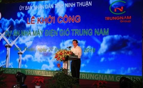 Ninh Thuận khởi công nhà máy điện gió gần 3.800 tỷ đồng