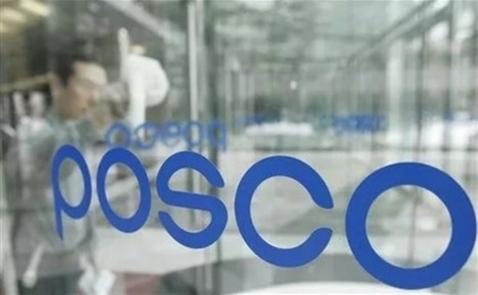 Posco đang đầu tư gì ở miền Bắc?