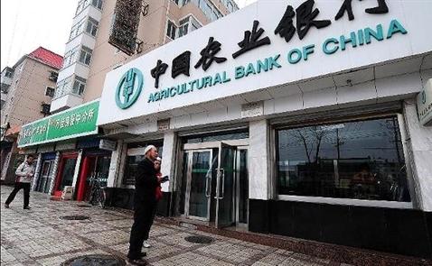 Hàng chục nghìn nhân viên ngân hàng Trung Quốc mất việc