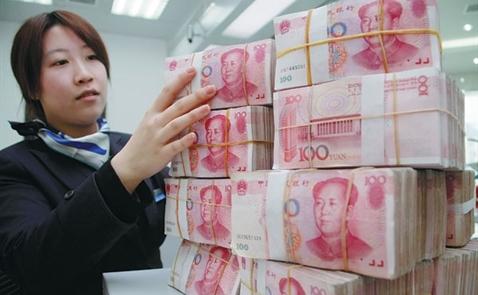 Dự trữ ngoại hối Trung Quốc xuống thấp nhất 5 năm