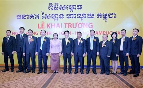 SHB mở ngân hàng 100% vốn nước ngoài tại Campuchia