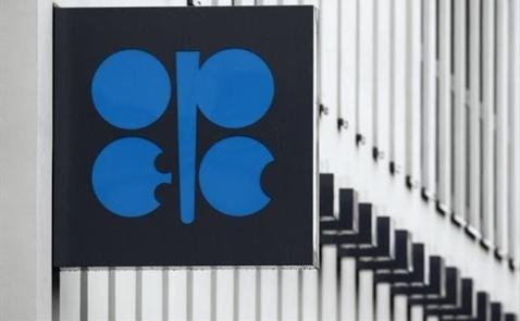 OPEC bất ngờ điều chỉnh dự báo cung dầu từ các nước ngoại khối