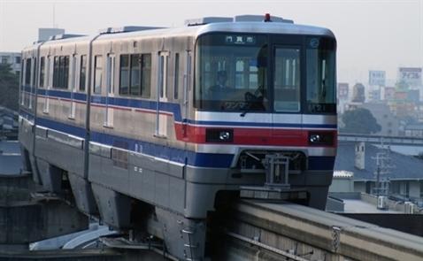 Nhật Bản muốn làm tàu điện một ray nối sân bay Đà Nẵng với Hội An
