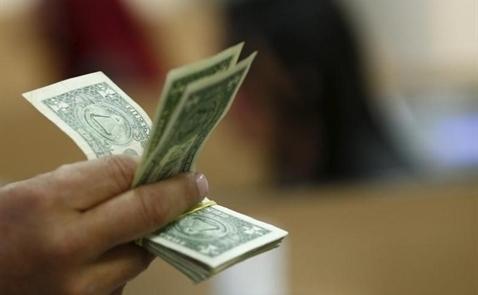 USD thấp nhất 10 ngày khi giới đầu tư hoài nghi về khả năng nâng lãi suất